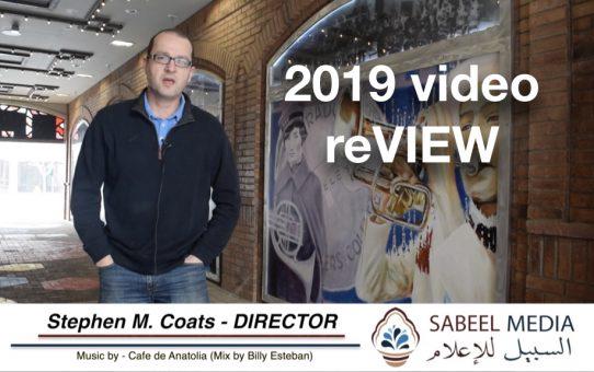 2019 SABEEL MEDIA video reVIEW